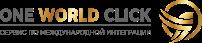 Логотип OneWorldClick